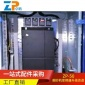 ZP-50细纱机变频器升级改造 节能变频器调速改造永磁变频器细纱机