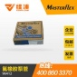 Masterflex氟橡胶蠕动泵管-96412